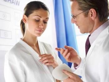 Att välja klinik för sin bröstförstoring